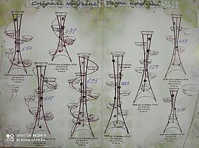 """Подставка кованая для цветов """"Башня"""" на 5 вазона, фото 3"""