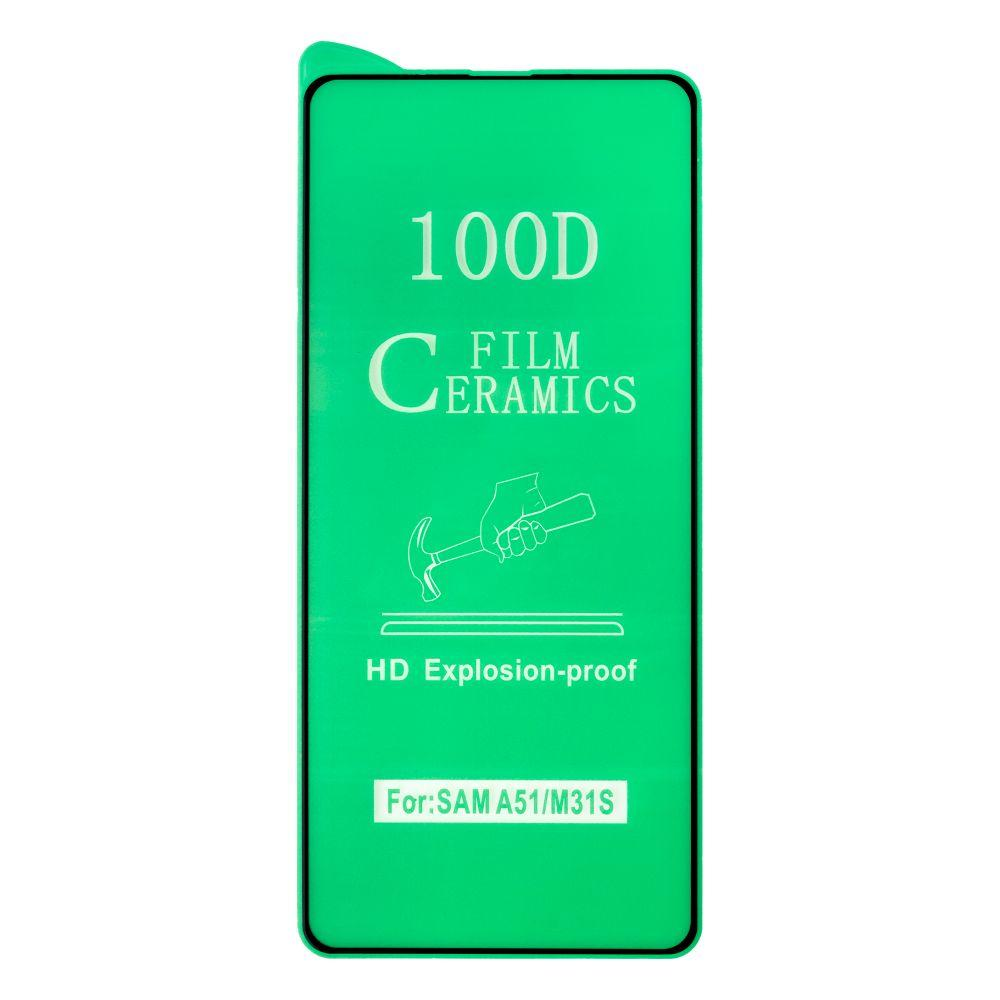 Захисне скло Film Ceramic for Samsung S20FE /A51/M31s  без упаковки