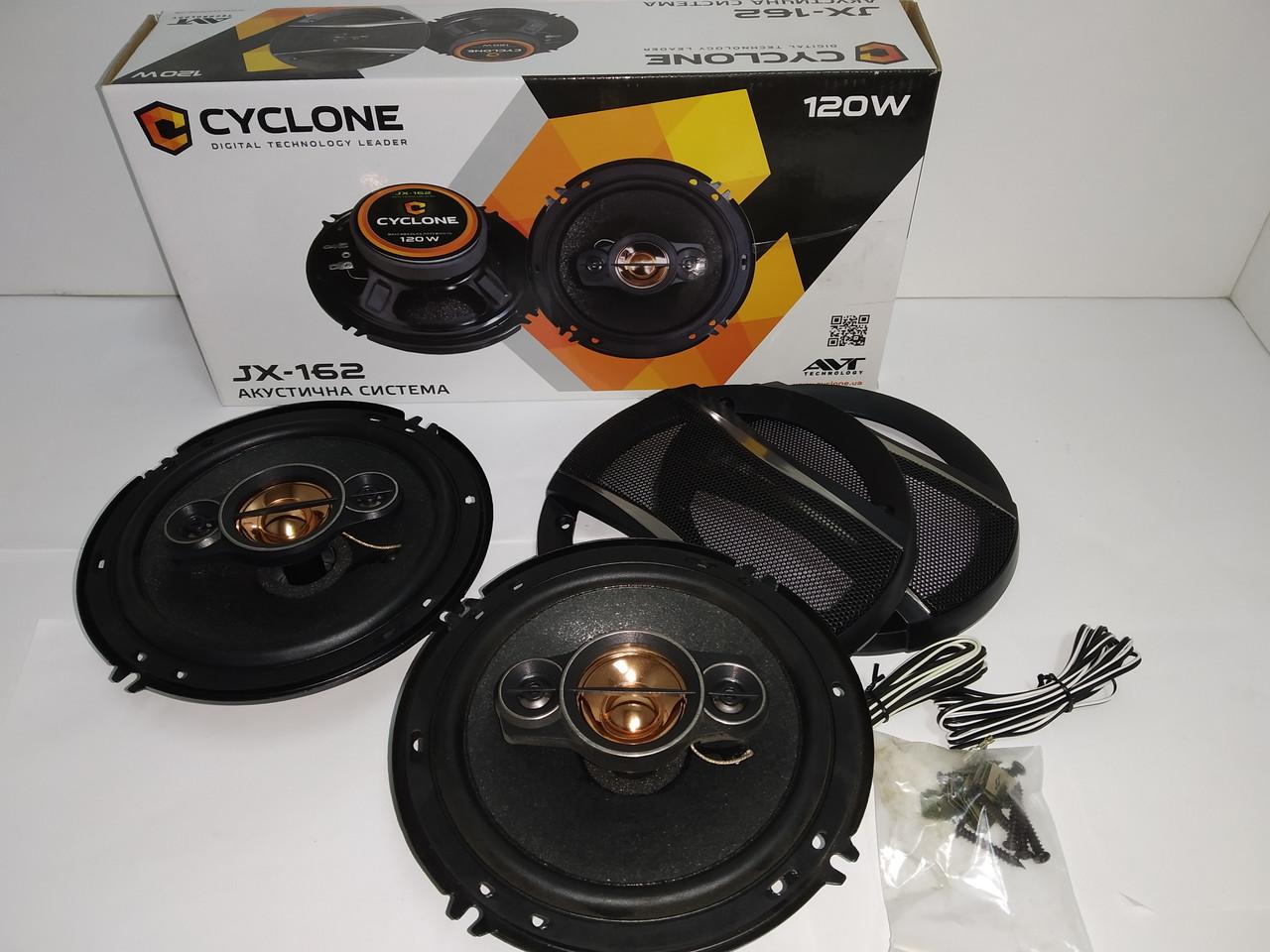 Колонки автомобильные JX-162 Cyclon