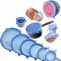 Набор силиконовых крышек, пленок для хранения продуктов Silicon Cap 6 штук, фото 1