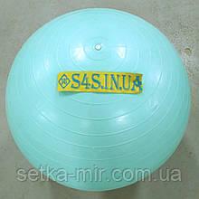 М'яч для фітнесу (фітбол) 75см Zelart FI-1981-75, кольори в асортименті М'ятний