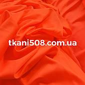 Бифлекс однотонный Оранжевый