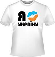 Печать на футболках, футболки с логотипом, фото 1