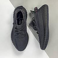 Кросівки Adidas Yeezy Boost 350 V2 (Адідас Ізі Буст) арт. 121-02, фото 1