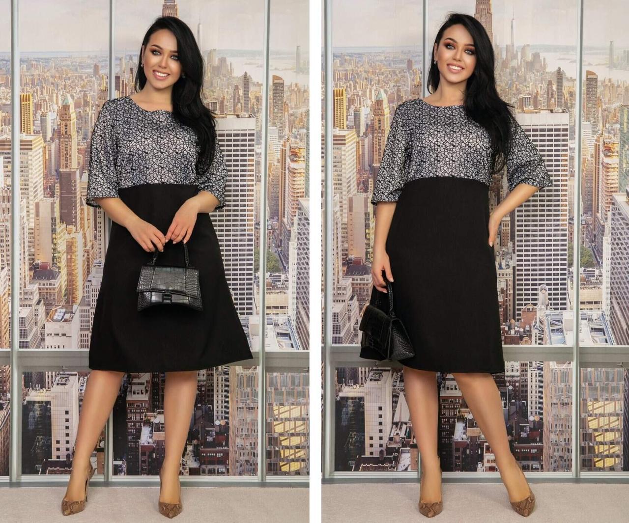 """Элегантное женское платье с декором на основе атласа, ткань """"Костюмный Габардин"""" 50, 58 размер 50"""
