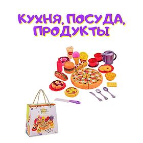 Кухня, посуда, продукты