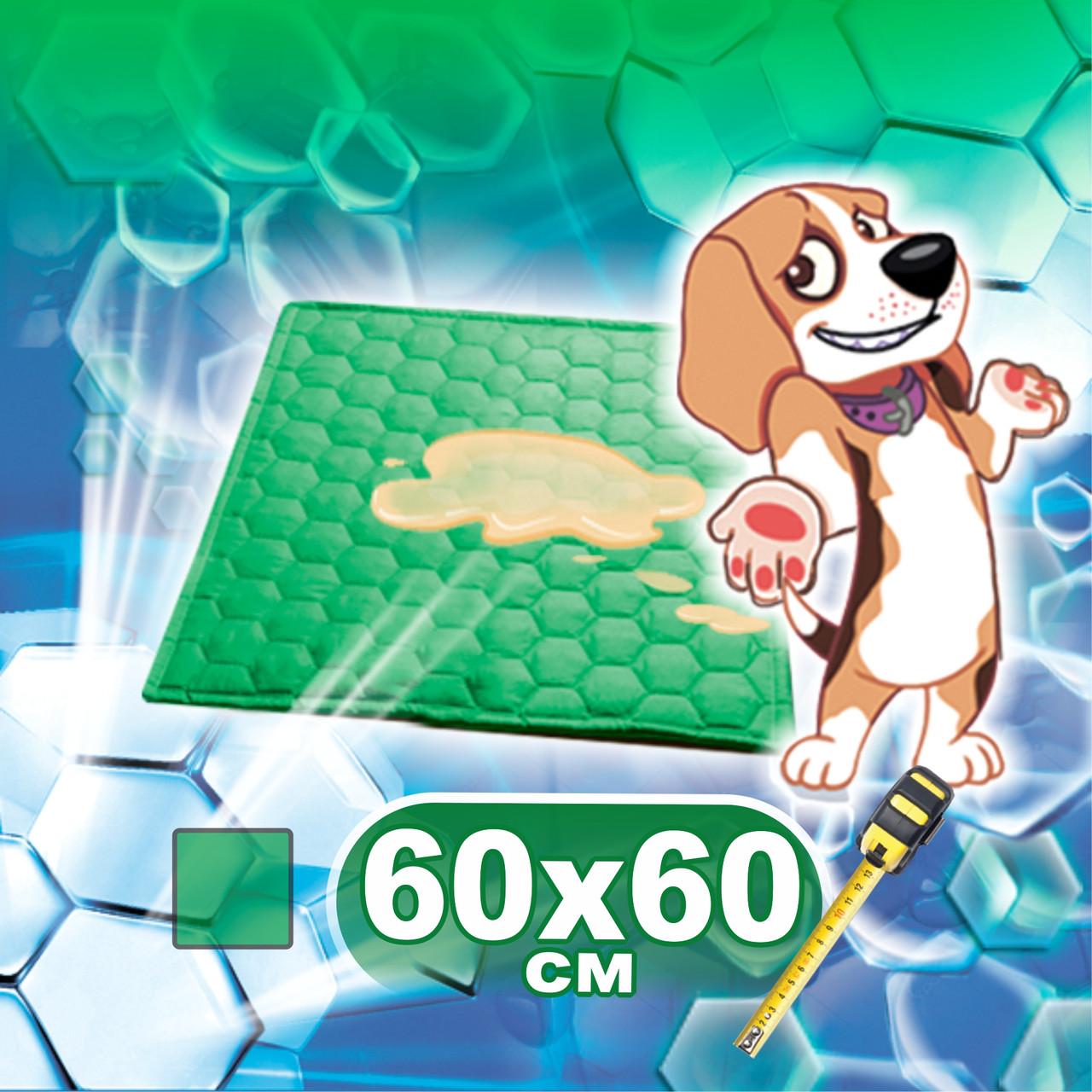 Многоразовая пеленка для собак 60х60 см непромокаемая зеленый