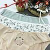 Подарочный набор женский трусики 3 шт + носки, фото 4