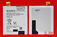 Аккумулятор для Sony D5303/D5306/XM50h/XM50t Xperia T2 Ultra/C5322/D5322 Xperia T2 Ultra Dual(AGPB012)
