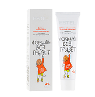 Little Me Зубная паста детская со вкусом апельсина, 50 мл