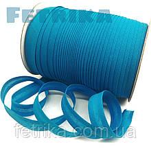 Косая-бейка хлопковая голубая, 15 мм