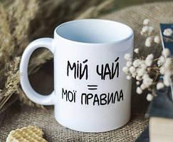 Подарочные чашки