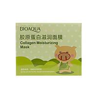 Маска BIOAQUA Pigskin Collagen для лица коллагеновая подтягивающая омолаживающая 100 г, фото 4