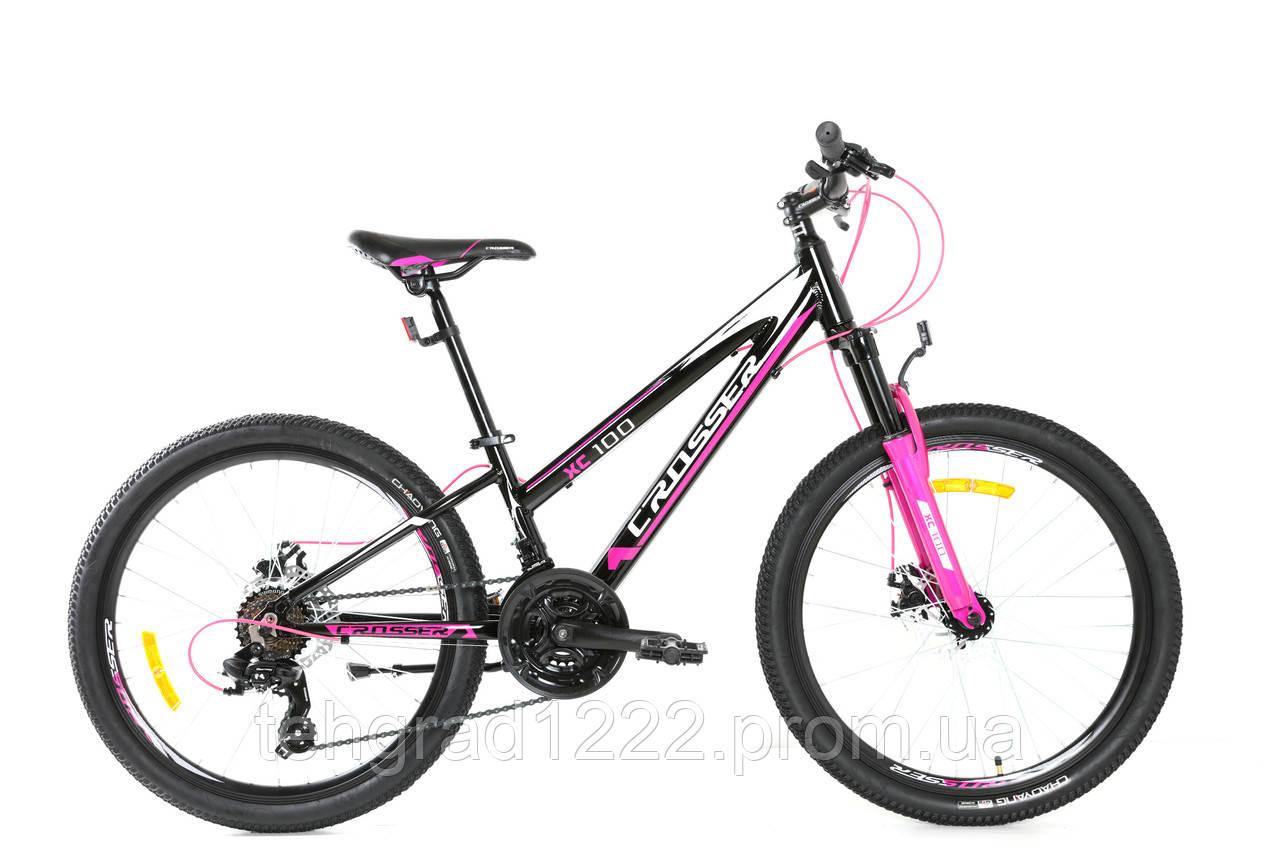 """Велосипед для дівчинки підлітка Crosser Girl 24"""" (рама з алюмінію)"""