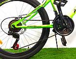 Горный велосипед Azimut Forest 26 D+, фото 3