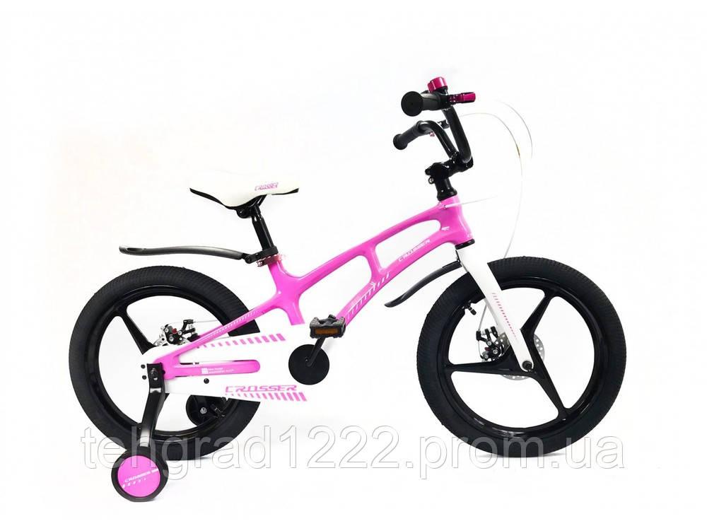 """Детский велосипед Crosser MAGN BIKE 18"""""""