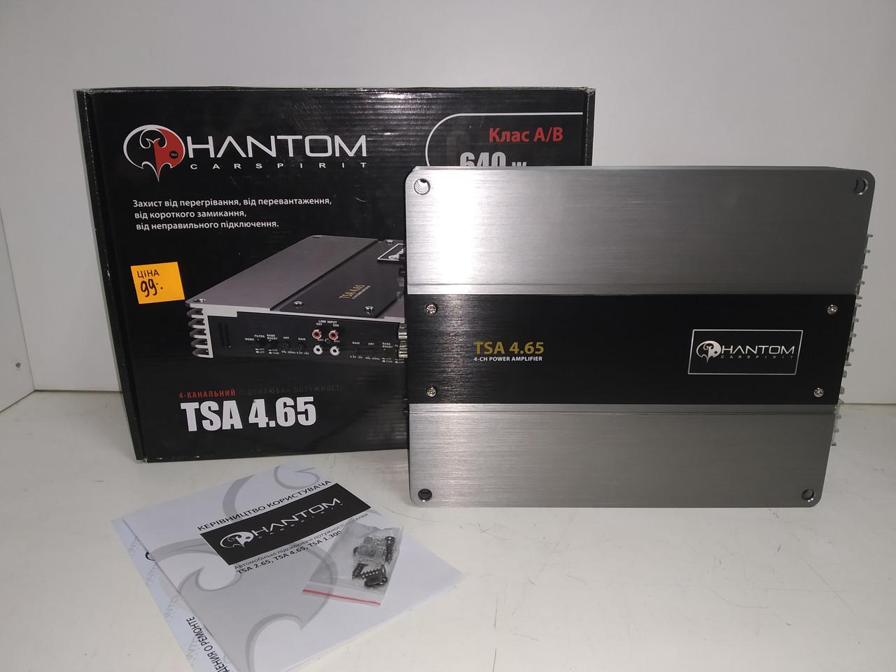 Підсилювач Phantom TSA 4.65
