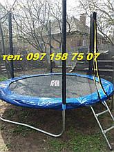 Батут сетка с лестницей  305см  Profi (MS 0497) для детей и взрослых