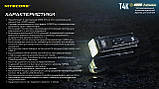 Сверхмощный Наключный EDC фонарь с OLED дисплеем NITECORE T4K (4000LM, 1000mAh, USB Type-C, Cree XP-L HD V6), фото 2