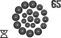65 кг (4 по 1.25, 8 по 2.5, 8 по 5 кг) дисків, покритих пластиком (31 мм)