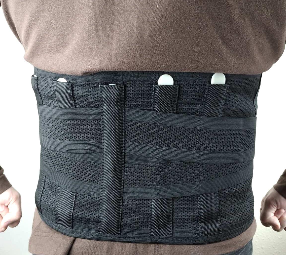 Пояс бандажний для спини (БС-114)