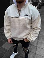 Кофта мужская Adidas теплая оверсайз премиум качество бежевая стильная