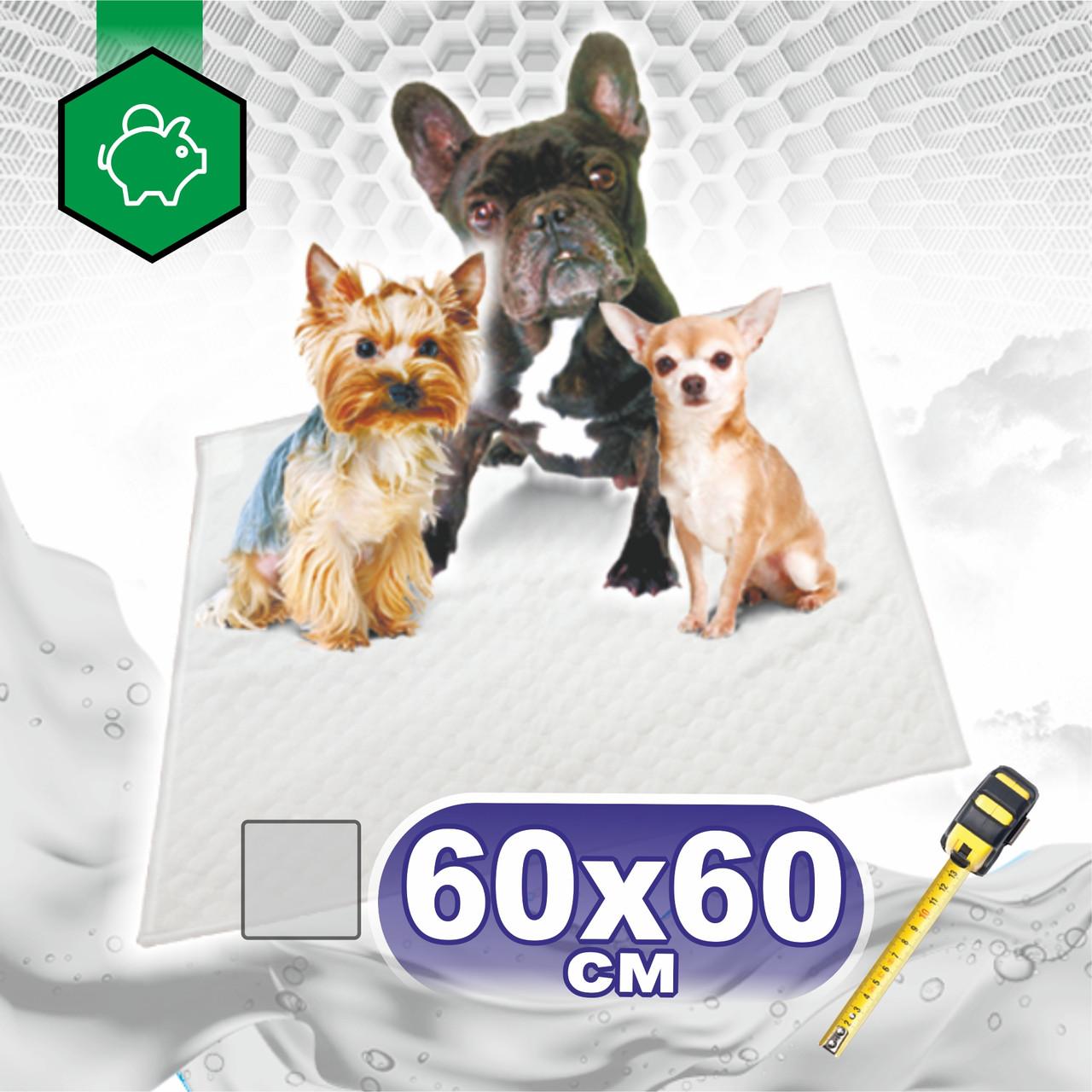 """Многоразовая пеленка для собак """"Light"""" 60х60 см непромокаемая"""