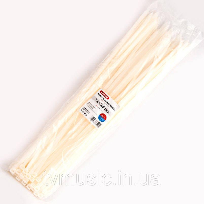 Хомуты пластиковые Carlife 7.6x500