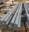 Круг стальной 55мм сталь 4Х5МФС, фото 2