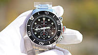 Часы Seiko SSC015P1 Solar Alarm Chronograph, фото 1
