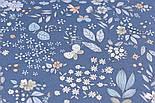"""Лоскут сатина """"Новые лесные травы с бабочками"""" на серо-синем фоне, №3172с, размер 25*160 см, фото 3"""