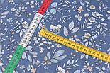 """Лоскут сатина """"Новые лесные травы с бабочками"""" на серо-синем фоне, №3172с, размер 25*160 см, фото 5"""