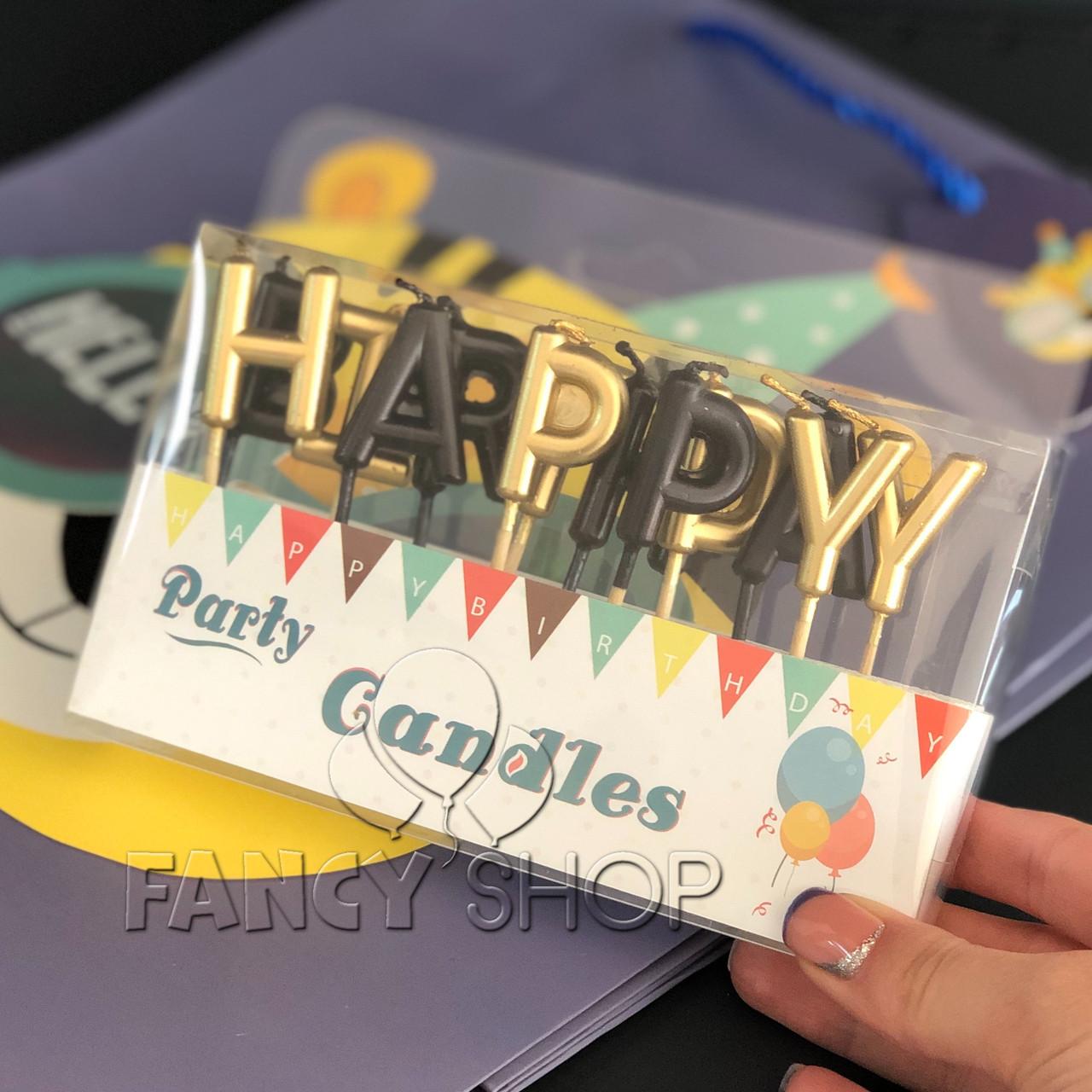 """Свічки в торт хром напис """"З Днем народження"""", чорно-золоті, англ, Набор свечей в торт """"Happy Birthday"""""""