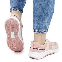 Женские кроссовки Dual розовые демисезонные 37 р. - 24,5 см (1340884077), фото 2
