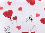 """Ранфорс шириной 240 см """"Воздушные шарики-сердечки"""" красные на белом (№3235), фото 5"""