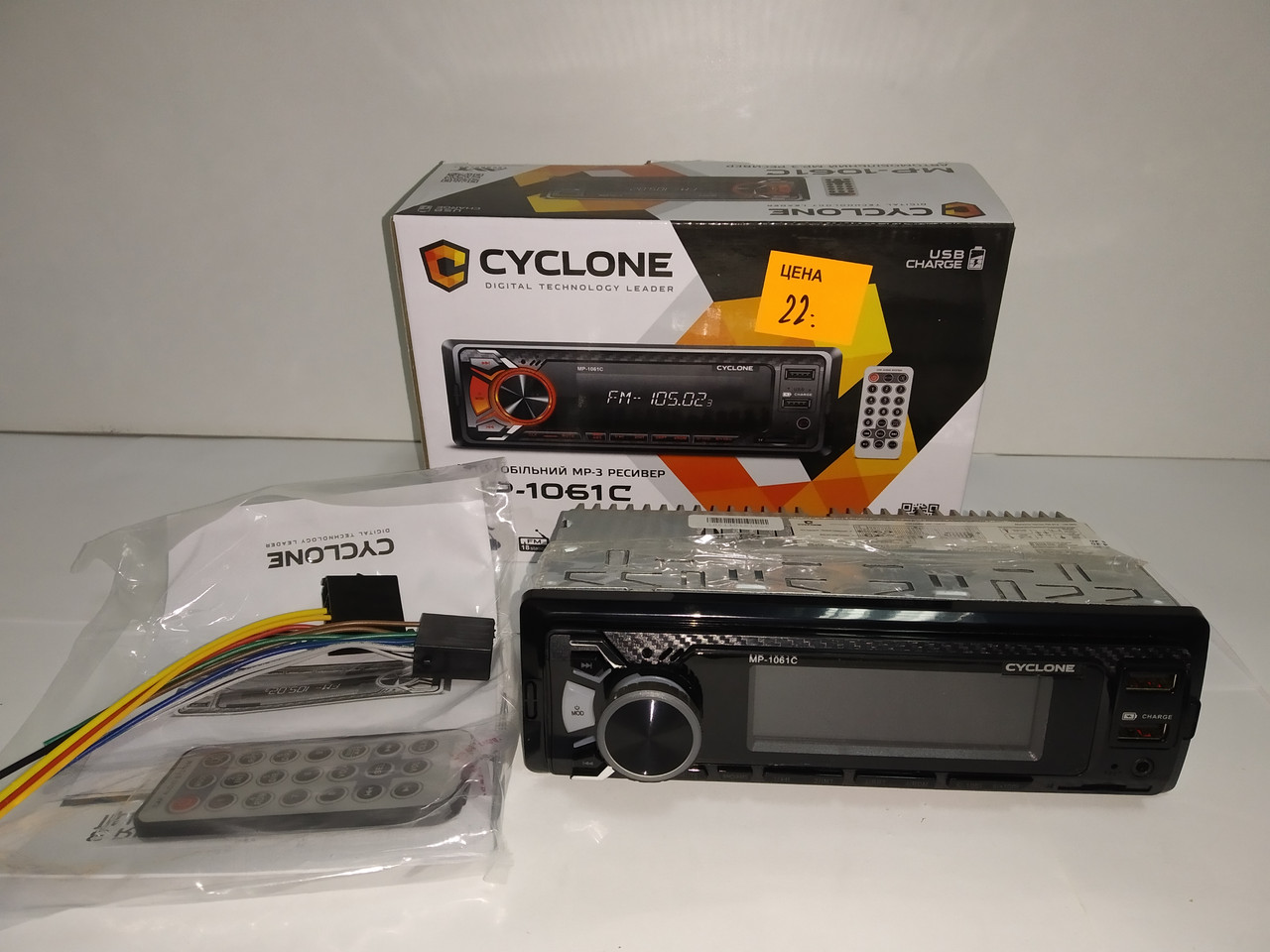 Автомагнітола Cyclone MP-1061C R