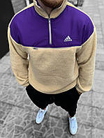 Кофта мужская Adidas теплая оверсайз премиум качество бежевая фиолетовая