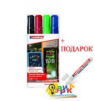 Меловые маркеры цветные комплект