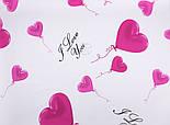 """Ранфорс шириной 240 см """"Воздушные шарики-сердечки"""" розовые на белом (№3236), фото 5"""