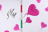 """Ранфорс шириной 240 см """"Воздушные шарики-сердечки"""" розовые на белом (№3236), фото 4"""
