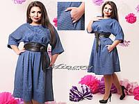 """Женское стильное платье с кожаным поясом """"Кристина"""" т. поливискоза с коттоновой нитью / норма и батал / синее"""
