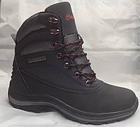Женские зимние ботинки 706-4