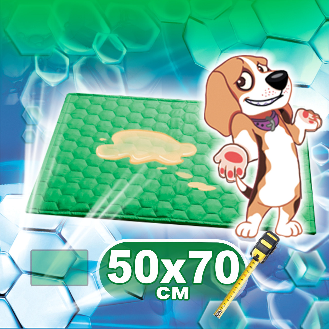 Многоразовая пеленка для собак 50х70 см непромокаемая зеленая