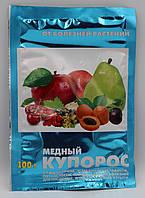 Купорос мідний 100г Білорусь, фото 1