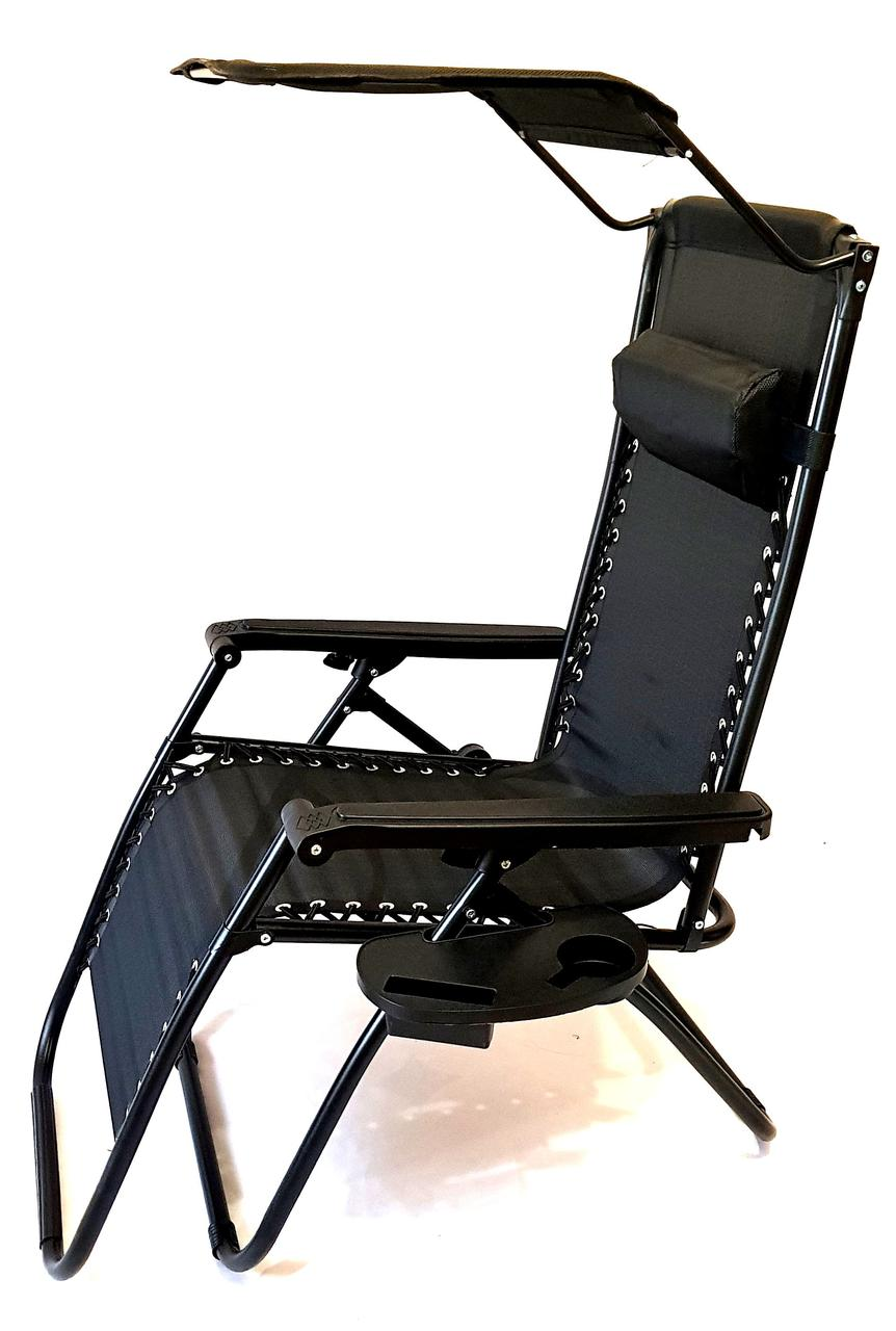 Кресло-шезлонг складной SHAN 249W с козырьком и полкой (чёрный)