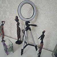 Опт от 1 шт. Штатив для телефона с кольцевой лампой 20 см. Для селфи, съемки, макияжа. Тик ток.