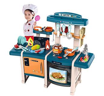 Детская интерактивная кухня Mist Kitchen Spraying 66 см.синяя