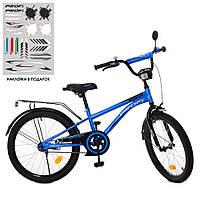 Велосипед подростковый для мальчика 7-12 лет 20 дюймов синий, свет, звонок, зеркало Y20212