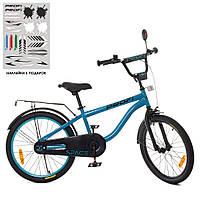 Велосипед подростковый для мальчика 7-12 лет 20 дюймов изумруд, свет, звонок, зерк SY20151