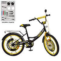 Велосипед подростковый для мальчика 7-12 лет 20 дюймов черно-желтый, свет, звонок, зерк XD2043